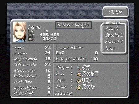 Final Fantasy 9 / IX / FF9 - Menu Translation